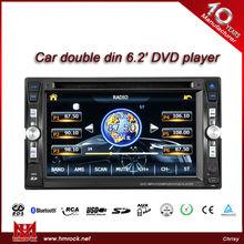 Car dvd double din ford focus,car audio gps dvd,double din car dvd gps for peugeot 206 V-331D