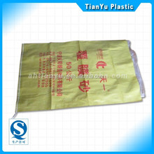 PP Woven Bag/PP bag For Sugar,Corn,Food,High quality and low price,Made in China