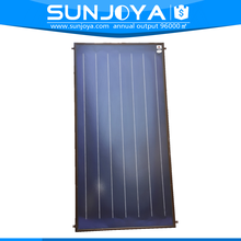 Solar Collector Factory Projects for Hot Water Using of Company Staffs