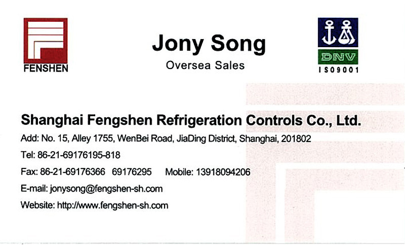 refrigeration system water pump flow switch