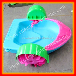 Funny kids games hand pedal boat aqua boat for sale