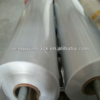 three-layer laminated aluminum foil bag making film