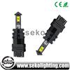 20w t25 3156/3157 auto led brake light led signal tower light