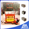 Diesel motor QCM4-30 moveable hollow concrete block making machine price for construction