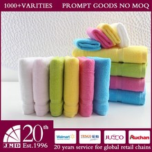 high quality Marshmallow Series Ultra Soft hand Towels whole sale prompt goods NO MOQ