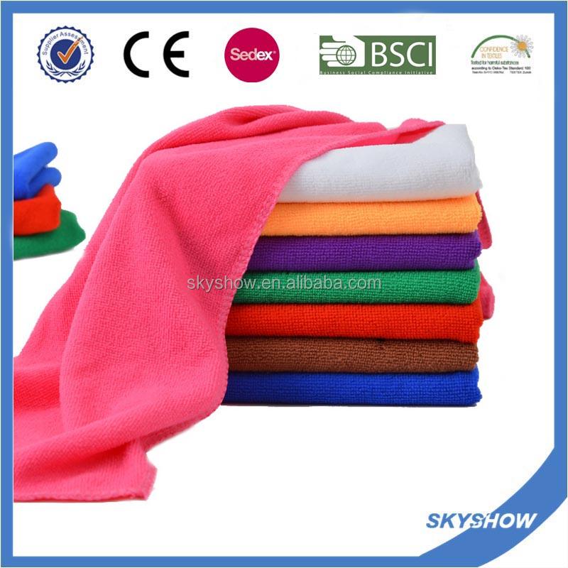 Personalized Microfiber Sports Towel