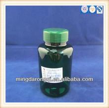 capsule bottle PET bottle plastic bottle