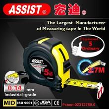 ASSIST Brand diameter measuring tape of 8m steel tape measure promotional
