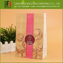Disposable Biodegradable Kraft Paper Food Bag For Snack