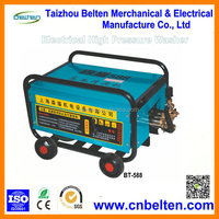 Battery Operated Car Cleaner Washing Machine