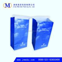disposable airline vomit bags / block bottom bag