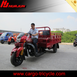 gasoline three wheel motorcycle/250cc 3 wheel scooter/cargo tricycle manufactures