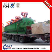 gold separating machine / copper concentrator
