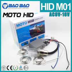 Bottom price new arrival on sales motorcycle h4 h6 hid kit with trade assurance