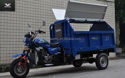Cheap 3 Wheeler Three Wheel Motorcycle (Item No:HY250ZH-4)