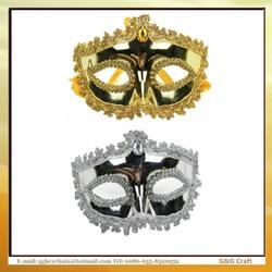 MK 021 Masquerade Ball Eye Masks for Halloween