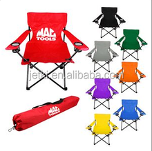 Delux Camping folding chair