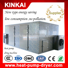 Factory price drying machine to dry tea leaves