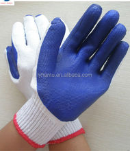 Blue rubber safety glove/rubber palm gloves/rubber glove