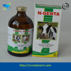 /product-gs/veterinary-medicine-composition-2-4-10-20-gentamycine-sulfate-injection-packing-10ml-50ml-100ml-60243986049.html