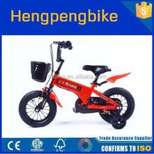 china alibaba Children baby cycle/Kid bike/Children bicycle manufacturer