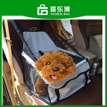 Car Hanging Portable Pet Supplies Puppy Booster Seat
