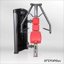 exercise machine type sports equipment/fitness