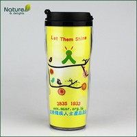12oz 350ml Double Wall Insulated Plastic Travel Mug with Photo Insert