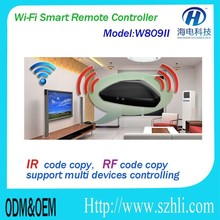 2014 hot selling W809 smart home automation wifi for all home appliances to make life easier