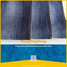 NO.659 lab dips cotton cheap denim fabric for the jean material of blue jeans fabric,pants and jacket