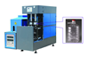 MIC-9A Taizhou oil plastic bottle making machine manufacturer with CE