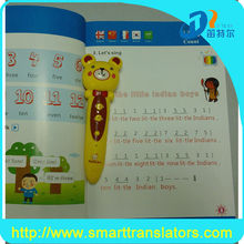 kids readingpen of different languages to select digital music DC011