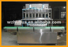 Automatic liquid and jam filling machine