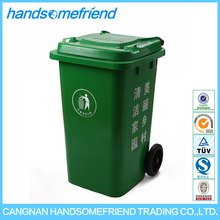 240 liters big size plastic dustbin,plastic garbage bin,garbage containers for sale
