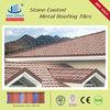 2014 Interlocking / Ceramic Colorful Stone coated steel roofing tile