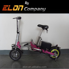pocket type 200W foldable mini electrical bike (E-TDE03)