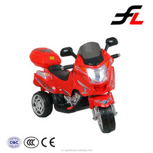 Super quality hot sales new design made in zhejiang three wheels kid electric motorcycle for kid