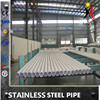 duplex stainless steel water well casing pipe price