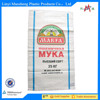 Printing pp bag woven for packing flour wheat rice