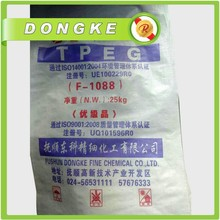 Excellent quality low price tpeg for concrete water reducer