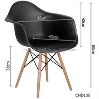 modern black designer Plastic chair with oak wood base