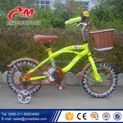 CE approved China kids beach cruiser bike, children chopper bicycle, baby bike for sale