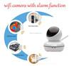 FDL-WF8 New And Cheap Free UID Mini Indoor Wireless P2P IP Camera Pan Tilt Wifi IP Camera