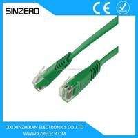 Amp cat6 flat ftp cable XZRC023/amp cat6 network cable utp cable/amp cat6 patch cord/cat 6 utp cable