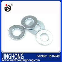 Good quality din125 high tensile hardened plain washer