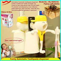 2015 innovative product new business ideas of Automatic Toothpaste dispenser