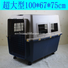 China Pet Dog transport cage