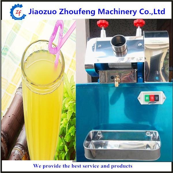 sugarcane extractor machine price