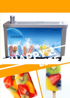 2015Hotsale Factory Wholesale Commercial Popsicle Machine/Ice Lolly Machines/Ice Lolly Making Machine