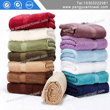 Brand new bath towels sets buy bath towels online